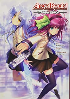 Angel Beats!: Heaven's Door Vol  1: Amazon co uk: Jun Maeda