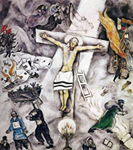 Marc Chagall - White Crucifixion, Size 24x28 inch, Poster Art Print Wall décor