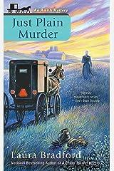 Just Plain Murder (An Amish Mystery) Mass Market Paperback