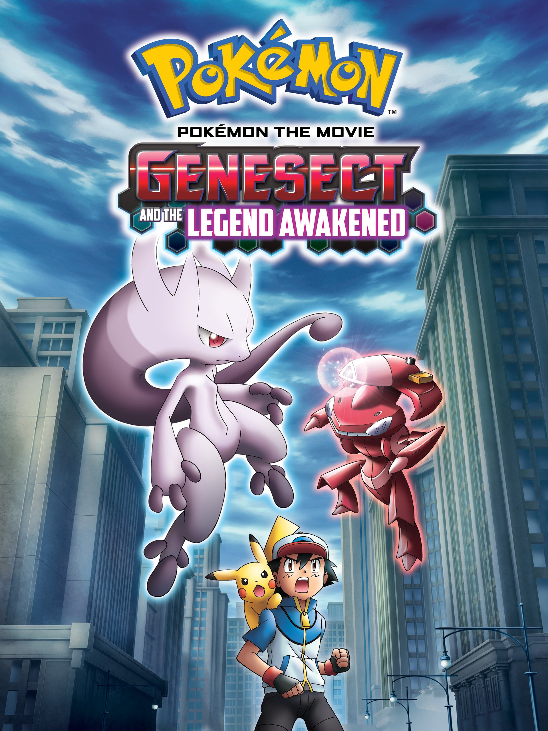 Amazon Com Watch Pokemon The Movie Genesect And The Legend