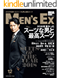 MEN'S EX (メンズ・イーエックス) 2018年12月号 [雑誌]