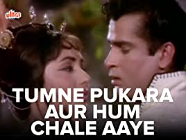 tumne pukara aur hum chale aaye mp3 free download