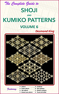 Amazon Com The Complete Guide To Shoji And Kumiko Patterns Volume 1