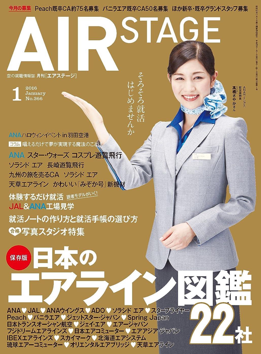 金属アナログ十分にドカント 2014年5月号 (2014/4/16発売号)