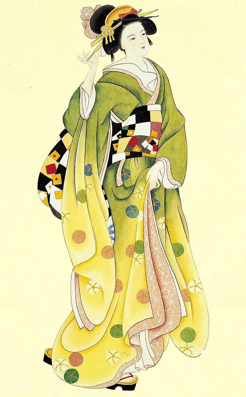 Disfraz De Mujer Antigua Japonesa Adultos Puzzle Niños Madera Ocio ...