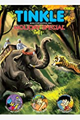 TINKLE HOLIDAY SPECIAL NO.37 Kindle Edition