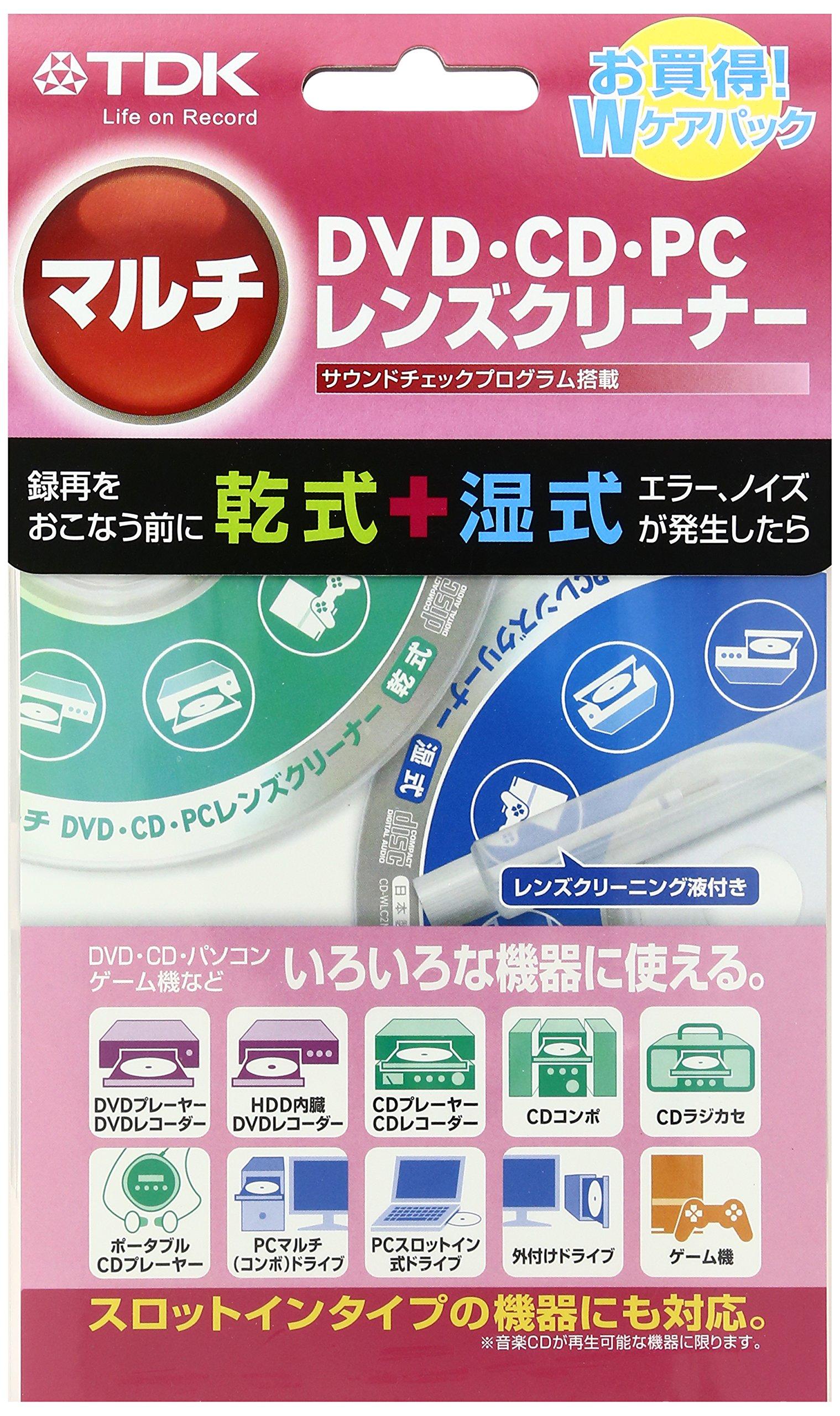 TDK multi-lens cleaner TDK-CDLC22MH (japan import)