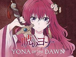 Yona of the Dawn, Season 1, Part 1