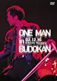 ONE MAN in BUDOKAN [DVD]