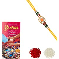 Aheli Rakhi Oval AD with Red in Centre Mutli Ball Rakhi for Men with Greeting Card and Roli Chawal Tilak (Gold) (RCB01)