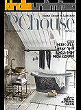 精致&怀旧,制造最文艺的四月 PChouse家居杂志2017年4月下刊