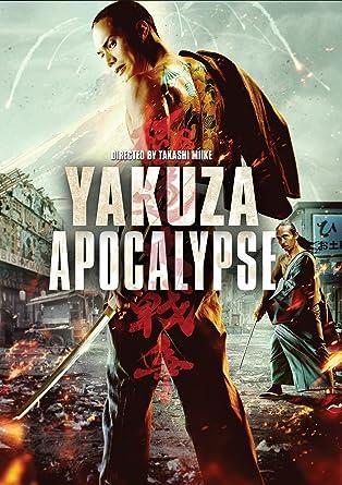 yakuza apocalypse recensione