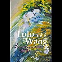 Levenlangverliefd: Kunst, poëzie en de helende geest