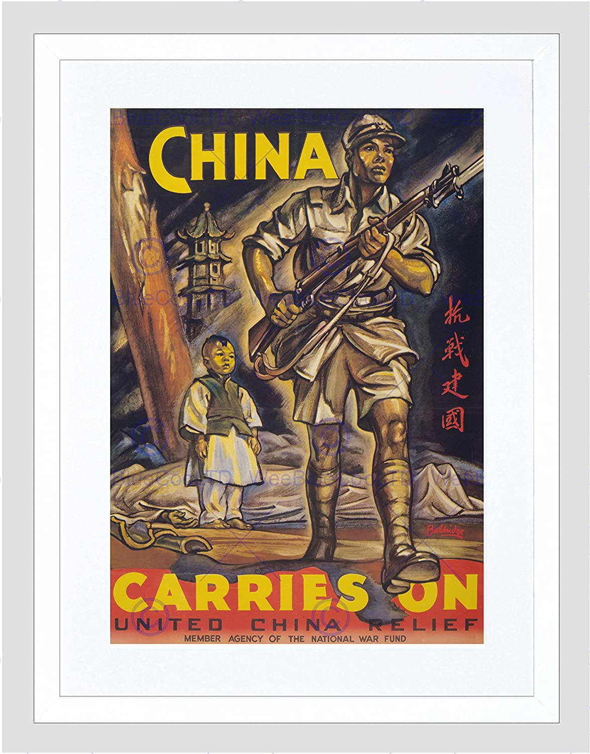 Amazon.com: PROPAGANDA WAR WWII USA CHARITY CHINESE RELIEF ...