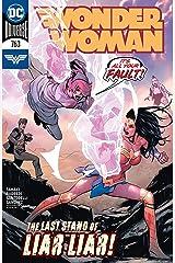 Wonder Woman (2016-) #763 Kindle Edition