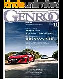 GENROQ (ゲンロク) 2016年 11月号 [雑誌]