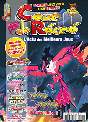 Cour de R�cr� #25 (French Edition)