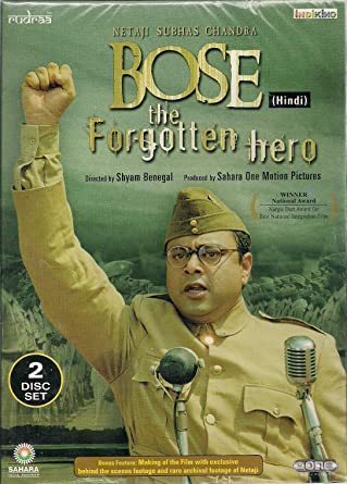 Lesser known facts - 'Netaji Subhas Chandra Bose: The Forgotten Hero'