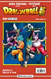 Dragon Ball Serie Roja - Número 216 (DRAGON BALL SUPER)