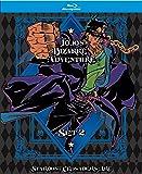 JoJo's Bizarre Adventure Set 2: SC LE (BD) [Blu-ray]