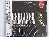 オリヴィエ?メシアン (1908-92) : 鳥のカタログ / ピエール=ロラン?エマール (Messiaen: Catalogue d'Oiseaux / Pierre-Laurent Aimard) [3SACD Hybrid + Bonus DVD] [Import] [日本語帯?解説付]