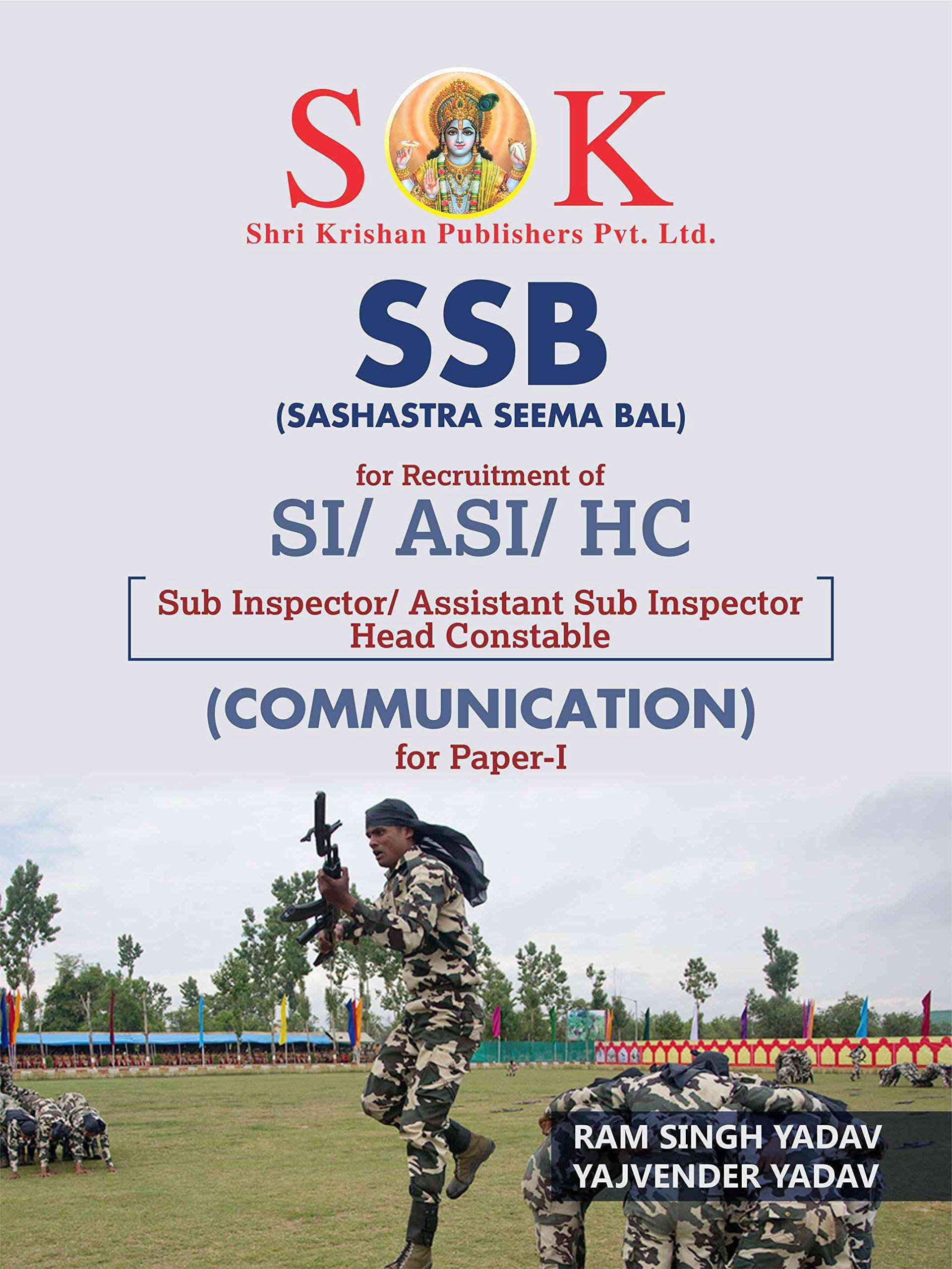 Buy Shashtra Seema Bal SSB SI, ASI, & Head Constable