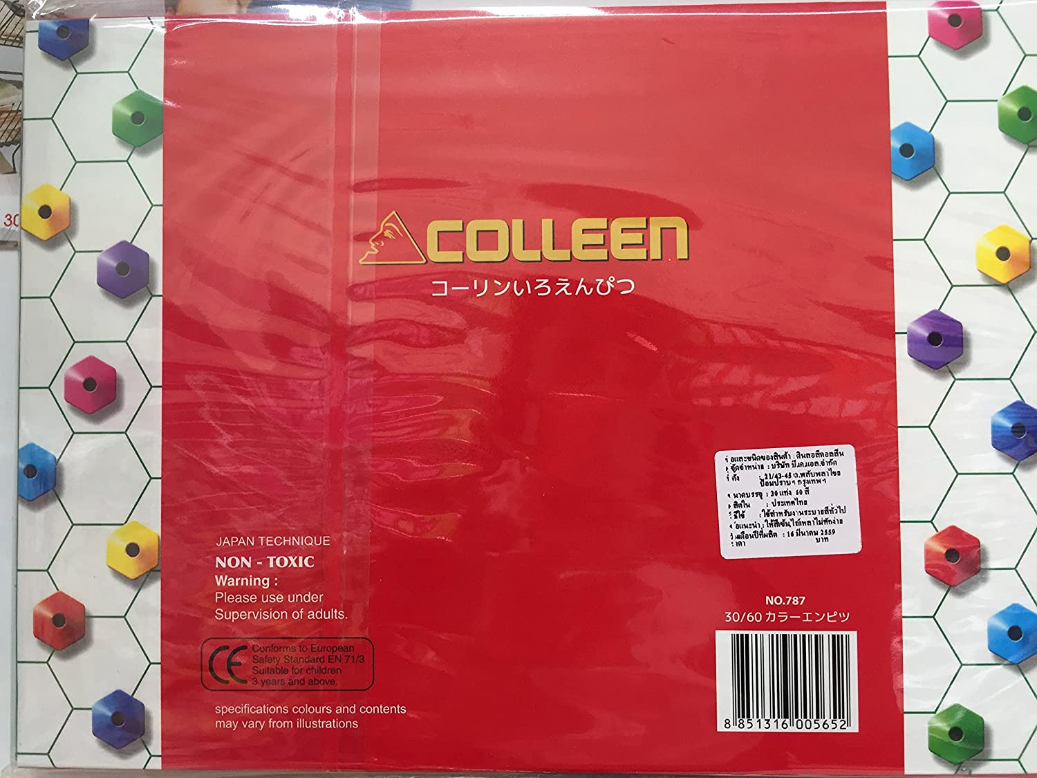 Colleen 60 Colors Box of 30 Coloured Pencils No 787 From Thailand