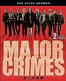 MAJOR CRIMES ~重大犯罪課 5thシーズン 後半セット(13~21話・2枚組) [DVD]