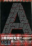 「AKB48 VISUAL BOOK 2010 featuring team A」 ([バラエティ])
