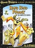 HONG KONG PHOOEY: COMPLETE SERIES (2PC)/ (STD)(北米版)(リージョンコード1)[DVD][Import]
