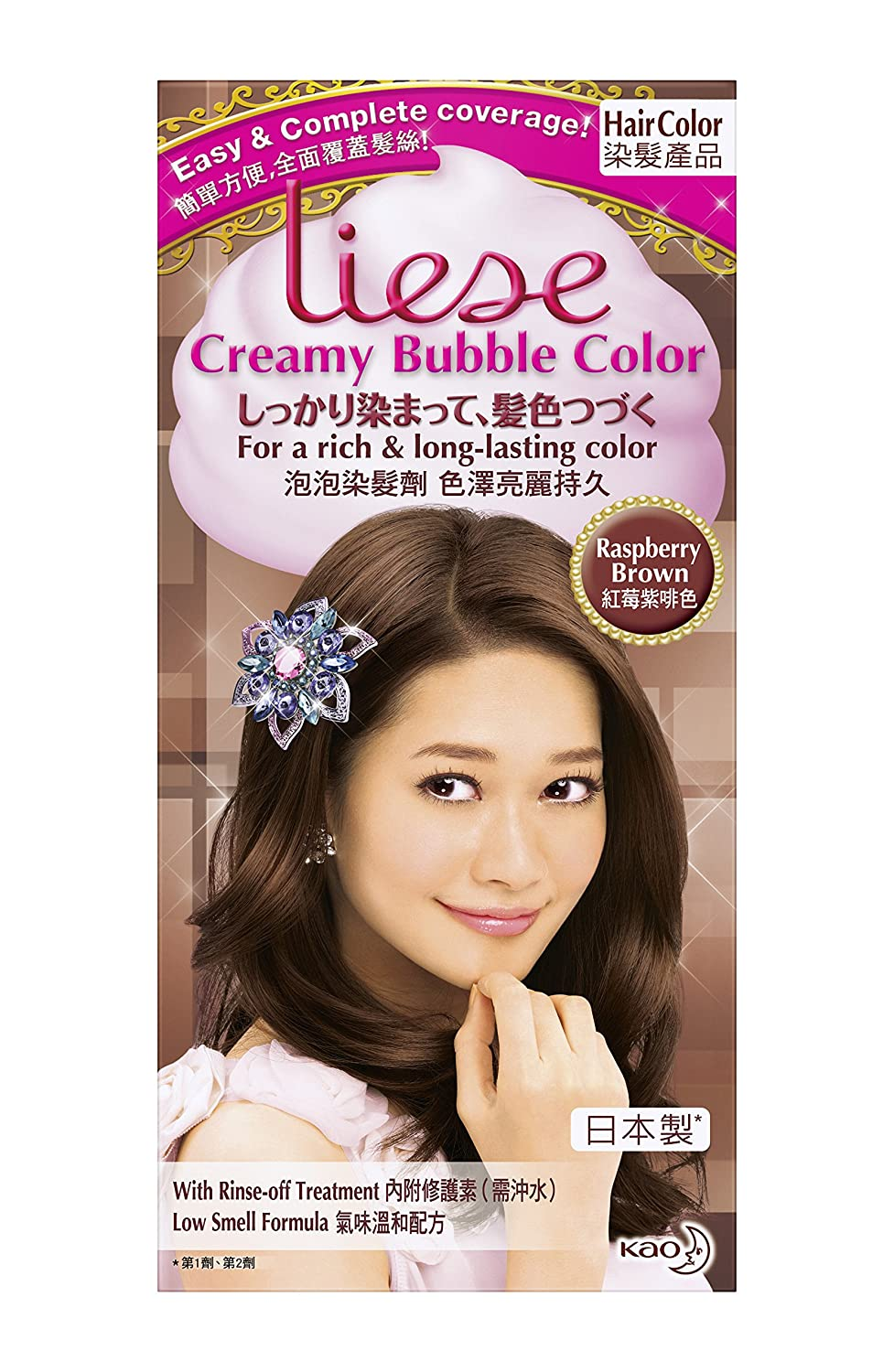 Low Cost Kao Japan Liese Prettia Bubble Hair Color Dying Kit