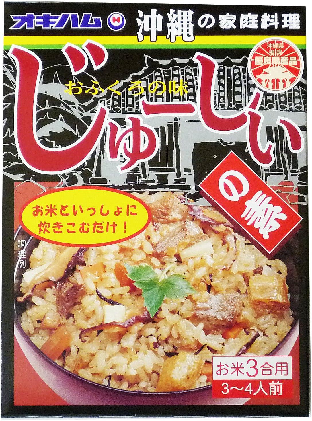 Amazon | オキハム じゅーしいの素 5個セット | 沖縄ハム総合食品 ...