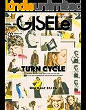 GISELe(ジゼル) 2020年 02 月号 [雑誌]
