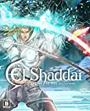 El Shaddai ASCENSION OF THE METATRON - Xbox360
