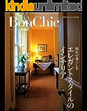 BonChic 愛蔵版 エレガントスタイルのインテリア