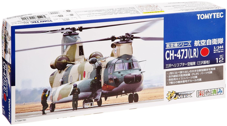 Technik MIX-Technik HC12 GSDF CH47J (LR) Misawa (Japan Import / Das Paket und das Handbuch werden in Japanisch)