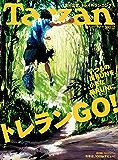 Tarzan (ターザン) 2017年 6月8日号 No.719 [トレランGO!] [雑誌]