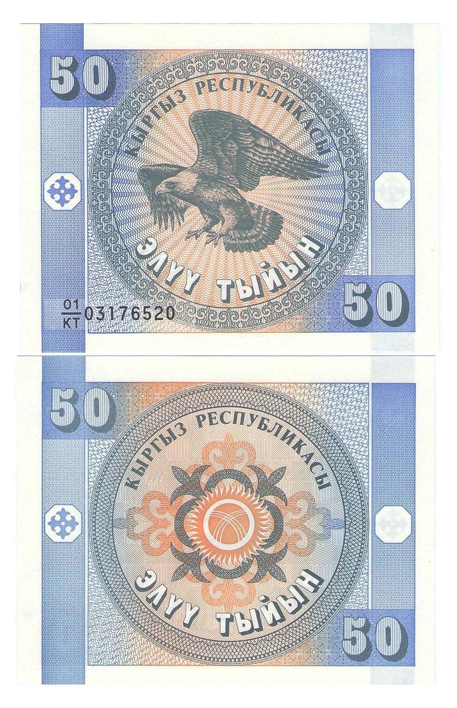Collezione Banconote Banca del Kirghizistan 50 Tyiyn Banconota Crisp UNC / 1993 / Genuine carta moneta Bank of Kyrgyzstan
