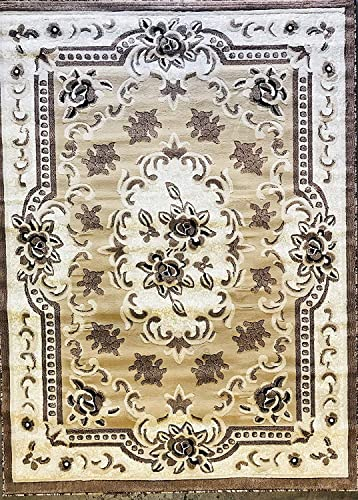 Traditional Aubusson Persian Floral Area Rug Beige Brown Ivory 7 Feet 9 Inch X 10 Feet