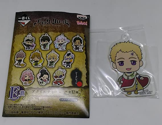 Amazon Co Jp Ichiban Kuji Black Clover E Prize Acrylic Charm Julius Nova Chrono Toys Hd wallpapers and background images. www amazon co jp