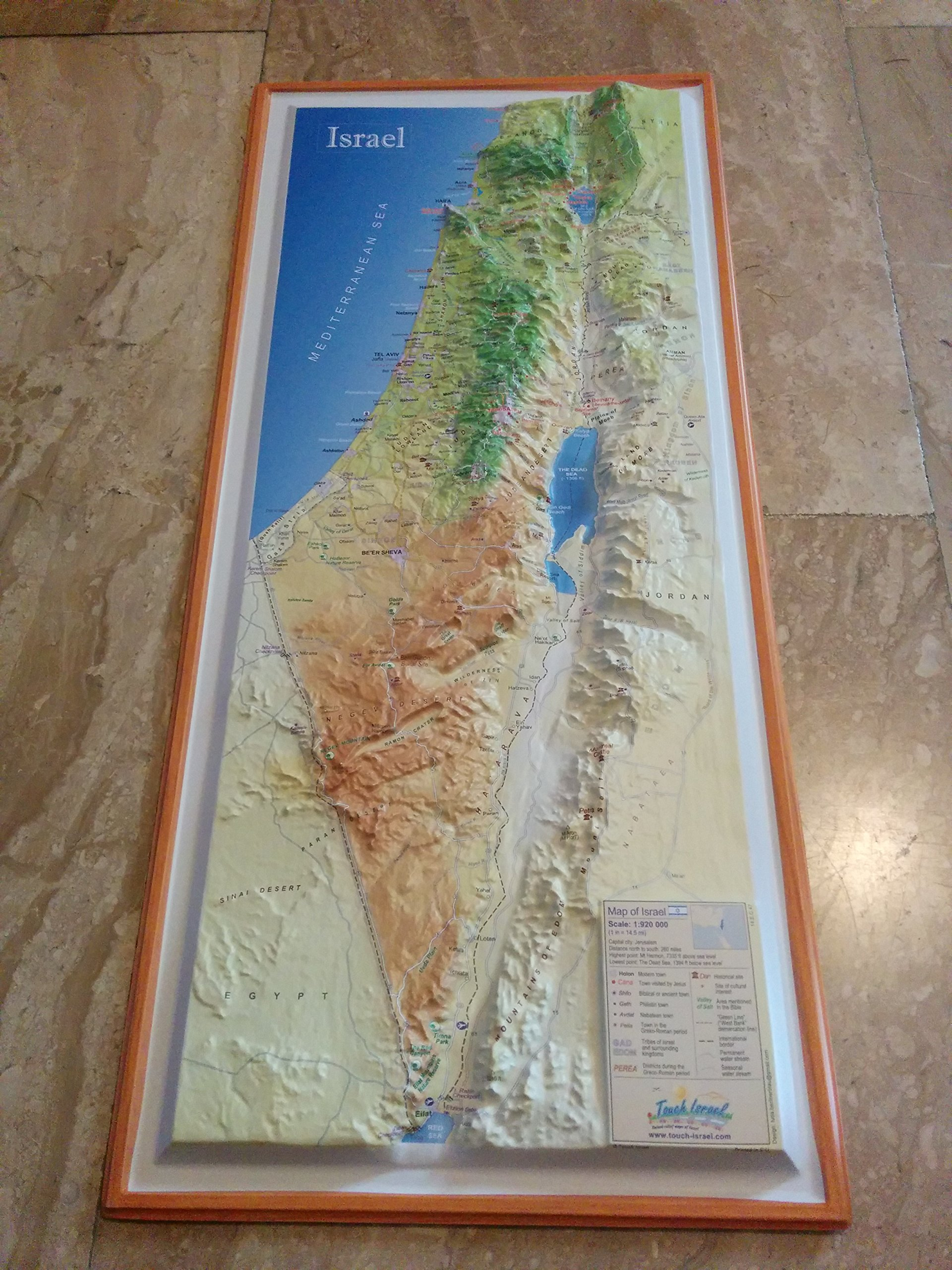 Raised Relief D Map Of Israel MEDIUM X Touch - Map of egypt 3d