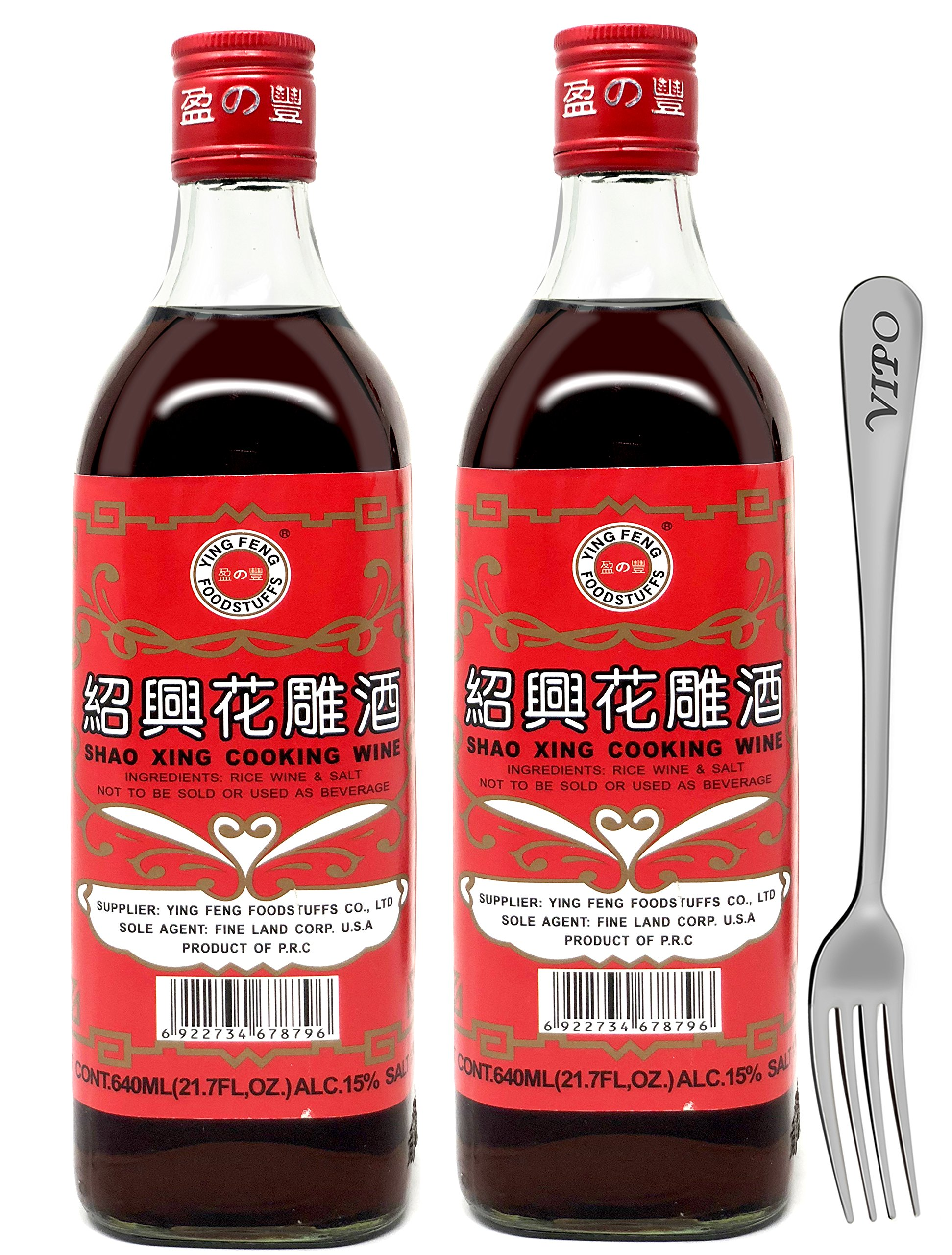 SHAOHSING RICE COOKING WINE 640ML(21.7 Fl, OZ) (Ying Feng Brand) Comes With Free Vipo Fork. (2 Bottles)
