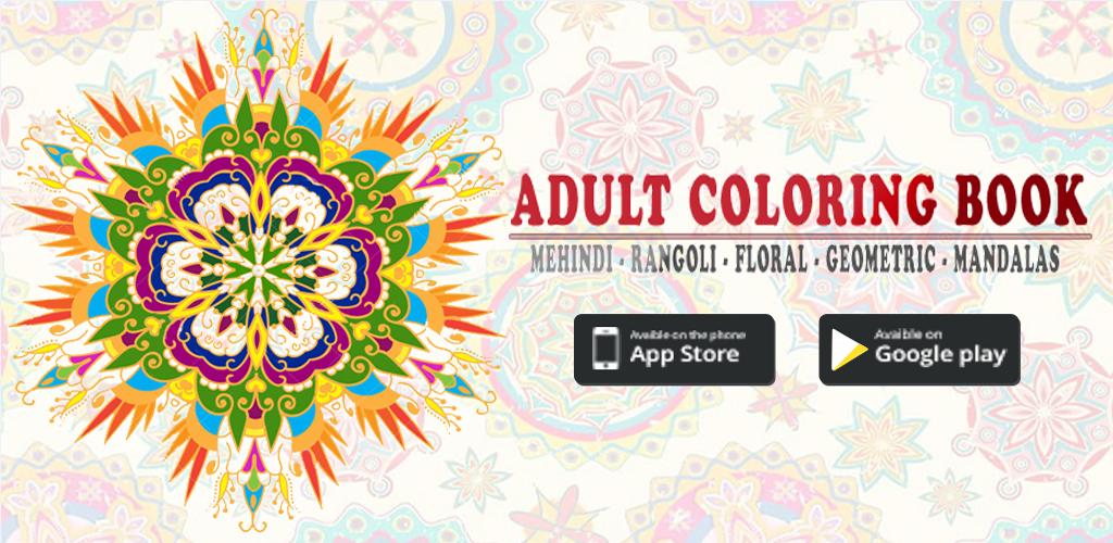 Colorear Mandala: Libro De Colorear Para Adultos: Amazon