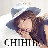 片恋集|CHIHIRO