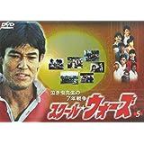 泣き虫先生の7年戦争 スクール・ウォーズ(5) [DVD]