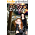 Blood Double (God Wars, Book 1)