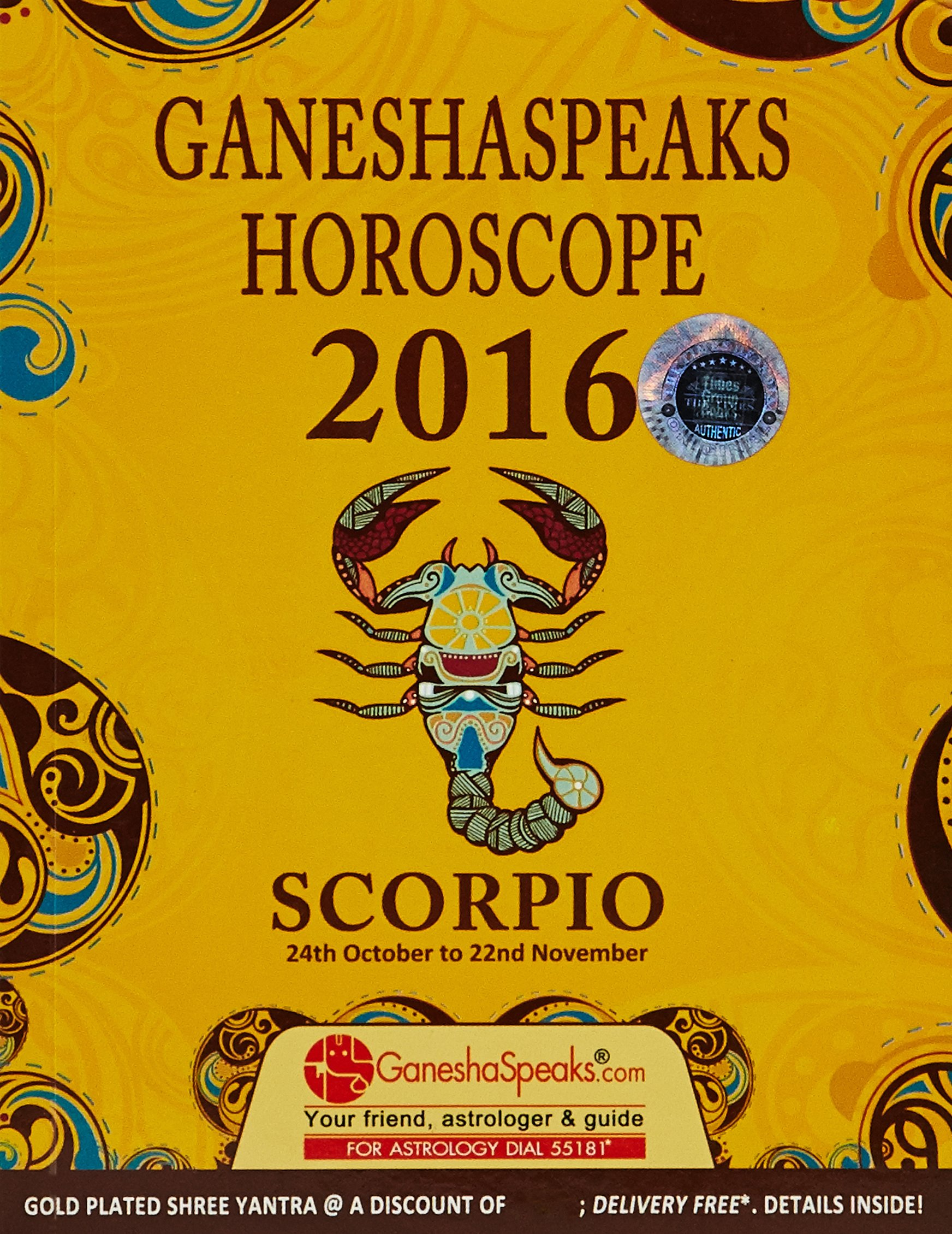 Scorpio Horoscope 2016: Amazon in: GaneshaSpeaks: Books