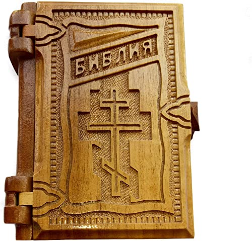 Walnut Wood Cover Russian Holy Bible in Russian biblia 6.5inch 16,5cm 1217 Pages Hand Carved Wood Bible