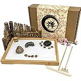 Japanese Zen Garden for Desk - 11x7.5 Inches Large - Bamboo Tray, White Sand, River Rocks, Pebbles, Rake Tools Set…