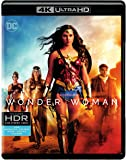 Mujer Maravilla (4K UHD + Blu-ray)